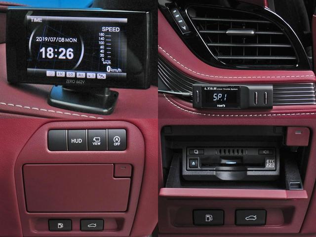 LS500 エグゼクティブ 4WD 切子調カットガラスハンドプリーツ電動サンルーフ寒冷地モデリスタエアロキットTRDリヤスポOP20AWリラクゼーションシートリヤエンタマークレビン23SPマルチオペレーションパネルクールボックス(37枚目)