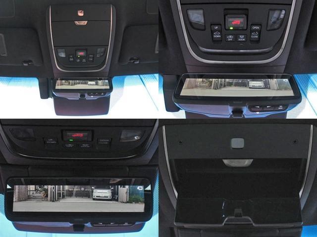 LS500 エグゼクティブ 4WD 切子調カットガラスハンドプリーツ電動サンルーフ寒冷地モデリスタエアロキットTRDリヤスポOP20AWリラクゼーションシートリヤエンタマークレビン23SPマルチオペレーションパネルクールボックス(38枚目)