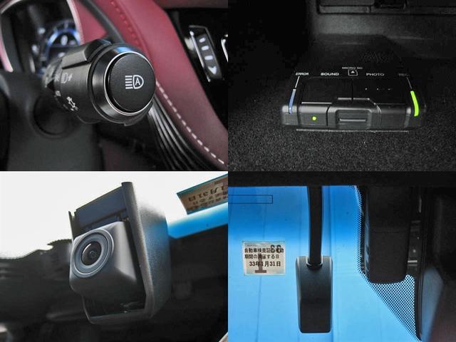 LS500 エグゼクティブ 4WD 切子調カットガラスハンドプリーツ電動サンルーフ寒冷地モデリスタエアロキットTRDリヤスポOP20AWリラクゼーションシートリヤエンタマークレビン23SPマルチオペレーションパネルクールボックス(39枚目)