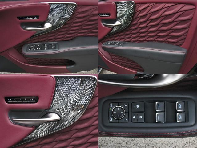 LS500 エグゼクティブ 4WD 切子調カットガラスハンドプリーツ電動サンルーフ寒冷地モデリスタエアロキットTRDリヤスポOP20AWリラクゼーションシートリヤエンタマークレビン23SPマルチオペレーションパネルクールボックス(44枚目)
