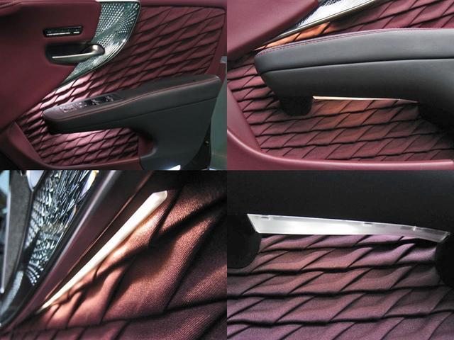 LS500 エグゼクティブ 4WD 切子調カットガラスハンドプリーツ電動サンルーフ寒冷地モデリスタエアロキットTRDリヤスポOP20AWリラクゼーションシートリヤエンタマークレビン23SPマルチオペレーションパネルクールボックス(49枚目)