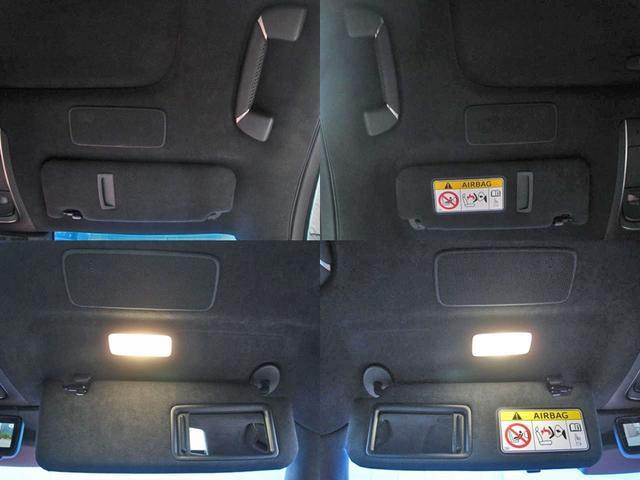 LS500 エグゼクティブ 4WD 切子調カットガラスハンドプリーツ電動サンルーフ寒冷地モデリスタエアロキットTRDリヤスポOP20AWリラクゼーションシートリヤエンタマークレビン23SPマルチオペレーションパネルクールボックス(51枚目)