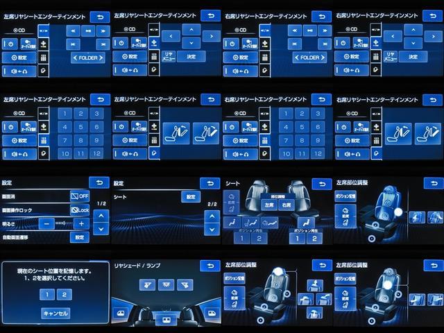 LS500 エグゼクティブ 4WD 切子調カットガラスハンドプリーツ電動サンルーフ寒冷地モデリスタエアロキットTRDリヤスポOP20AWリラクゼーションシートリヤエンタマークレビン23SPマルチオペレーションパネルクールボックス(60枚目)