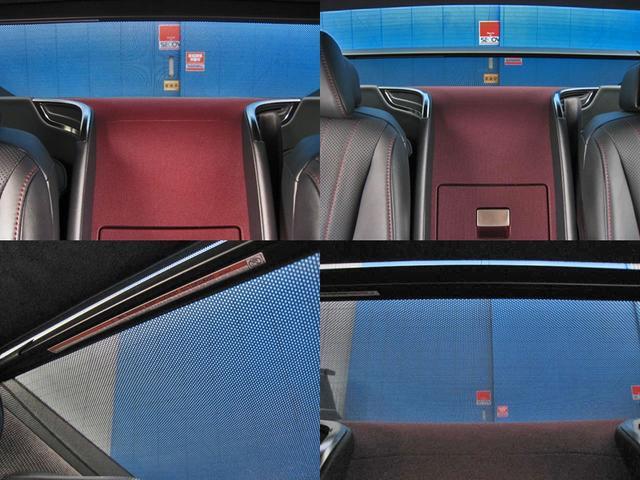 LS500 エグゼクティブ 4WD 切子調カットガラスハンドプリーツ電動サンルーフ寒冷地モデリスタエアロキットTRDリヤスポOP20AWリラクゼーションシートリヤエンタマークレビン23SPマルチオペレーションパネルクールボックス(63枚目)