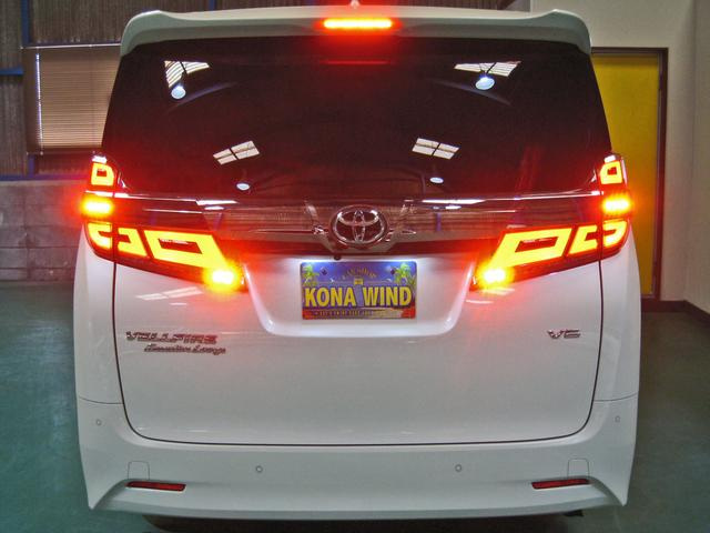 3.5エグゼクティブラウンジ トヨタセーフティセンスWサンルーフSDナビリヤエンターテイメントJBLサウンド17SPプレミアムナッパ黒本革エアシートパノラミックビュMパワーバック両電ドア3眼LEDランプ寒冷地仕様デジタルインナミラ(9枚目)