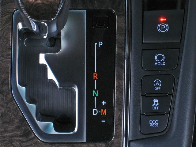 3.5エグゼクティブラウンジ トヨタセーフティセンスWサンルーフSDナビリヤエンターテイメントJBLサウンド17SPプレミアムナッパ黒本革エアシートパノラミックビュMパワーバック両電ドア3眼LEDランプ寒冷地仕様デジタルインナミラ(33枚目)
