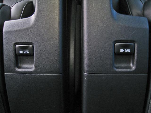 3.5エグゼクティブラウンジ トヨタセーフティセンスWサンルーフSDナビリヤエンターテイメントJBLサウンド17SPプレミアムナッパ黒本革エアシートパノラミックビュMパワーバック両電ドア3眼LEDランプ寒冷地仕様デジタルインナミラ(48枚目)