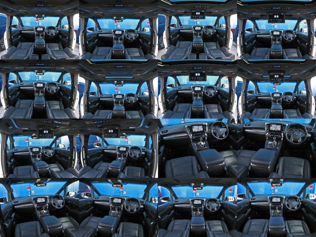3.5エグゼクティブラウンジ トヨタセーフティセンスWサンルーフSDナビリヤエンターテイメントJBLサウンド17SPプレミアムナッパ黒本革エアシートパノラミックビュMパワーバック両電ドア3眼LEDランプ寒冷地仕様デジタルインナミラ(28枚目)