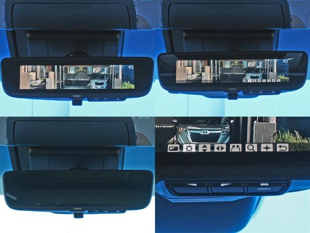 3.5エグゼクティブラウンジ トヨタセーフティセンスWサンルーフSDナビリヤエンターテイメントJBLサウンド17SPプレミアムナッパ黒本革エアシートパノラミックビュMパワーバック両電ドア3眼LEDランプ寒冷地仕様デジタルインナミラ(39枚目)