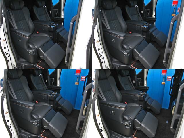 3.5エグゼクティブラウンジ トヨタセーフティセンスWサンルーフSDナビリヤエンターテイメントJBLサウンド17SPプレミアムナッパ黒本革エアシートパノラミックビュMパワーバック両電ドア3眼LEDランプ寒冷地仕様デジタルインナミラ(55枚目)