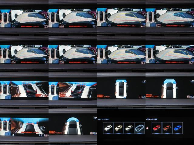 LS500 エグゼクティブ モデリスタ&TRDエアロRスポマフラサンルーフリヤエンターテイメントマークレビンソン23SP温感リラクゼーションレクサスセーフティシステムAヘッドアップディスプレイパノラミックビュMブラインドスポット(12枚目)