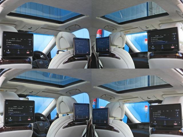 LS500 エグゼクティブ モデリスタ&TRDエアロRスポマフラサンルーフリヤエンターテイメントマークレビンソン23SP温感リラクゼーションレクサスセーフティシステムAヘッドアップディスプレイパノラミックビュMブラインドスポット(45枚目)