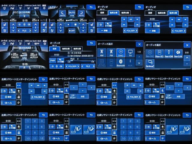 LS500 エグゼクティブ モデリスタ&TRDエアロRスポマフラサンルーフリヤエンターテイメントマークレビンソン23SP温感リラクゼーションレクサスセーフティシステムAヘッドアップディスプレイパノラミックビュMブラインドスポット(52枚目)