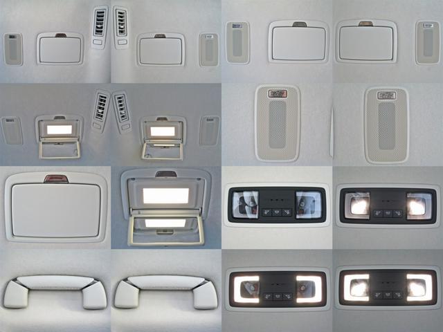 LS500 エグゼクティブ モデリスタ&TRDエアロRスポマフラサンルーフリヤエンターテイメントマークレビンソン23SP温感リラクゼーションレクサスセーフティシステムAヘッドアップディスプレイパノラミックビュMブラインドスポット(68枚目)