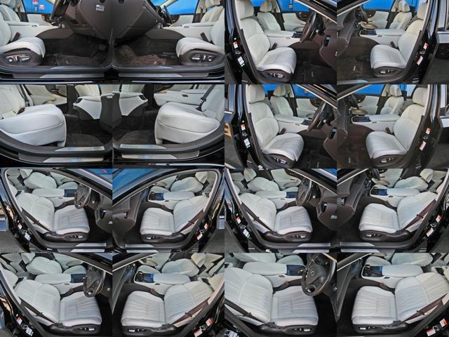 LS500 エグゼクティブ モデリスタ&TRDエアロRスポマフラサンルーフリヤエンターテイメントマークレビンソン23SP温感リラクゼーションレクサスセーフティシステムAヘッドアップディスプレイパノラミックビュMブラインドスポット(73枚目)