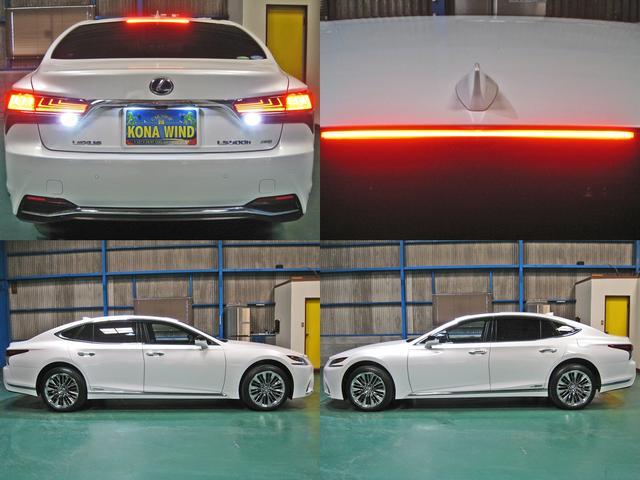 LS500h エグゼクティブ 4WD レクサスセーフティシステムA電動サンルーフL-ANILINE本革シートリヤエンターテイメントマークレビンソン23SP温感リラクゼーションBSMパノラミックビュMデジタルインナミラパワートランク(5枚目)