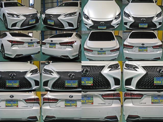 LS500h エグゼクティブ 4WD レクサスセーフティシステムA電動サンルーフL-ANILINE本革シートリヤエンターテイメントマークレビンソン23SP温感リラクゼーションBSMパノラミックビュMデジタルインナミラパワートランク(6枚目)
