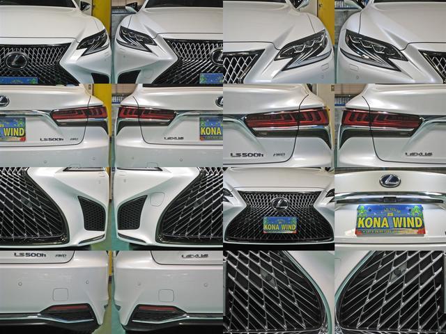 LS500h エグゼクティブ 4WD レクサスセーフティシステムA電動サンルーフL-ANILINE本革シートリヤエンターテイメントマークレビンソン23SP温感リラクゼーションBSMパノラミックビュMデジタルインナミラパワートランク(7枚目)