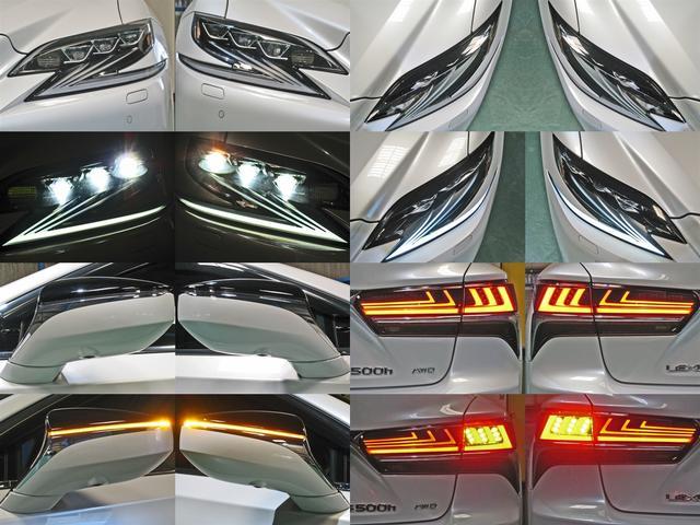 LS500h エグゼクティブ 4WD レクサスセーフティシステムA電動サンルーフL-ANILINE本革シートリヤエンターテイメントマークレビンソン23SP温感リラクゼーションBSMパノラミックビュMデジタルインナミラパワートランク(8枚目)
