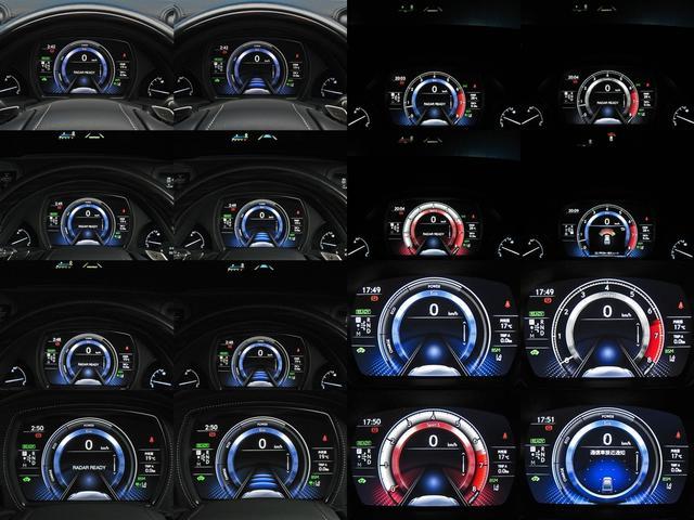LS500h エグゼクティブ 4WD レクサスセーフティシステムA電動サンルーフL-ANILINE本革シートリヤエンターテイメントマークレビンソン23SP温感リラクゼーションBSMパノラミックビュMデジタルインナミラパワートランク(23枚目)