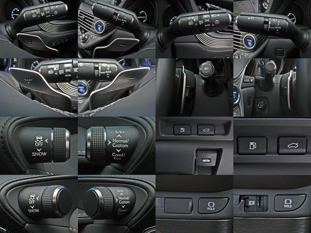 LS500h エグゼクティブ 4WD レクサスセーフティシステムA電動サンルーフL-ANILINE本革シートリヤエンターテイメントマークレビンソン23SP温感リラクゼーションBSMパノラミックビュMデジタルインナミラパワートランク(35枚目)