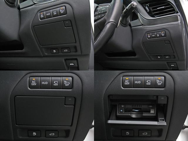 LS500h エグゼクティブ 4WD レクサスセーフティシステムA電動サンルーフL-ANILINE本革シートリヤエンターテイメントマークレビンソン23SP温感リラクゼーションBSMパノラミックビュMデジタルインナミラパワートランク(36枚目)
