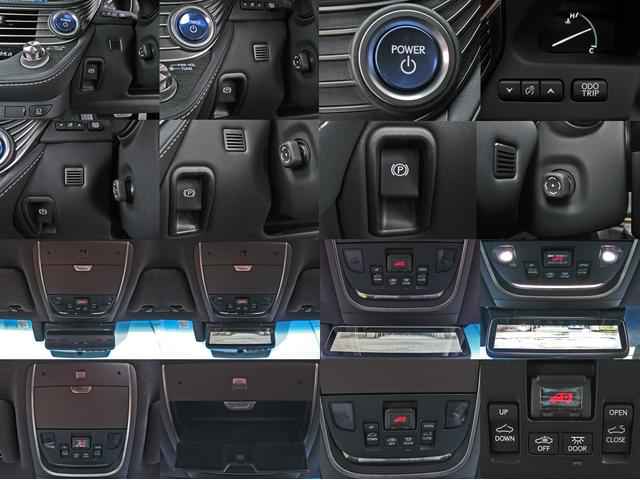 LS500h エグゼクティブ 4WD レクサスセーフティシステムA電動サンルーフL-ANILINE本革シートリヤエンターテイメントマークレビンソン23SP温感リラクゼーションBSMパノラミックビュMデジタルインナミラパワートランク(37枚目)