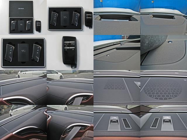 LS500h エグゼクティブ 4WD レクサスセーフティシステムA電動サンルーフL-ANILINE本革シートリヤエンターテイメントマークレビンソン23SP温感リラクゼーションBSMパノラミックビュMデジタルインナミラパワートランク(39枚目)