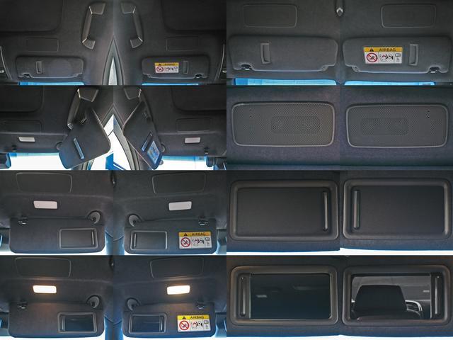 LS500h エグゼクティブ 4WD レクサスセーフティシステムA電動サンルーフL-ANILINE本革シートリヤエンターテイメントマークレビンソン23SP温感リラクゼーションBSMパノラミックビュMデジタルインナミラパワートランク(40枚目)
