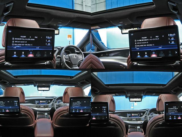 LS500h エグゼクティブ 4WD レクサスセーフティシステムA電動サンルーフL-ANILINE本革シートリヤエンターテイメントマークレビンソン23SP温感リラクゼーションBSMパノラミックビュMデジタルインナミラパワートランク(52枚目)
