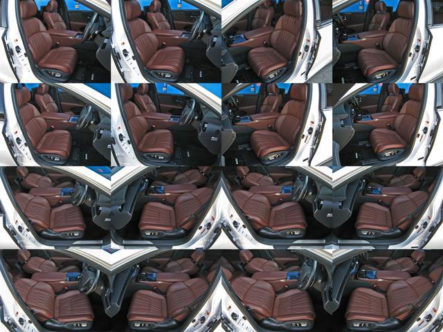 LS500h エグゼクティブ 4WD レクサスセーフティシステムA電動サンルーフL-ANILINE本革シートリヤエンターテイメントマークレビンソン23SP温感リラクゼーションBSMパノラミックビュMデジタルインナミラパワートランク(69枚目)