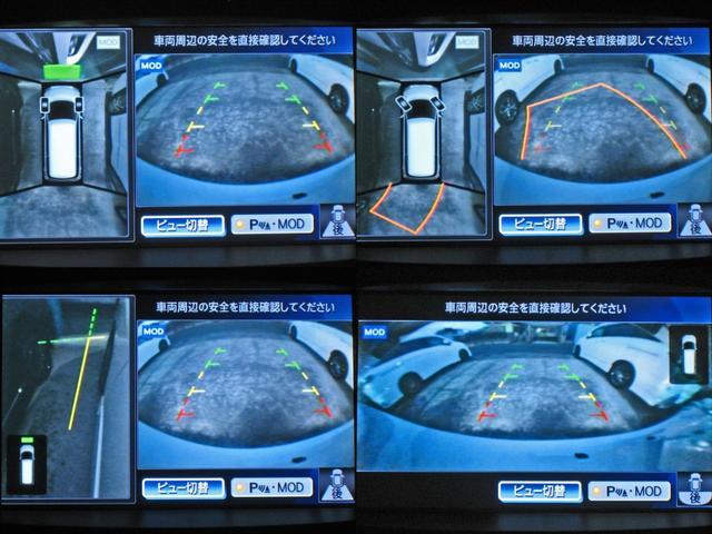 350ハイウェイスタープレミアム NISMOパフォーマンスパッケージAキットスポーツリセッティング踏間違衝突防止レーダークルーズHDDナビ後席エンターテイメント本革シートアラウンドビュモニタスマートルームミラーパワーバックドア両電ドア(33枚目)