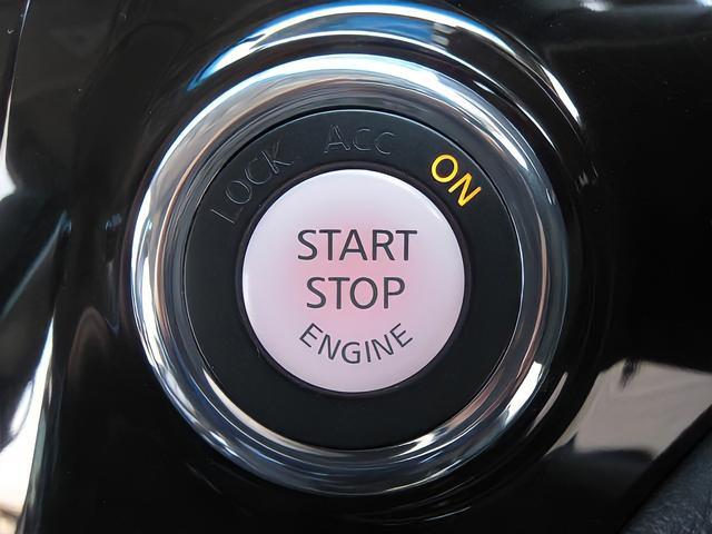 350ハイウェイスタープレミアム NISMOパフォーマンスパッケージAキットスポーツリセッティング踏間違衝突防止レーダークルーズHDDナビ後席エンターテイメント本革シートアラウンドビュモニタスマートルームミラーパワーバックドア両電ドア(45枚目)