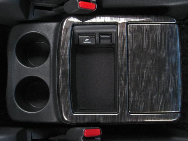 350ハイウェイスタープレミアムアーバンクロム 踏間違衝突防止アシストレーダークルーズWサンルーフHDDナビ後席エンターテイメント本革シートスマートルームミラーアラウンドビューモニターパワーバックワンタッチ両電ドア超音波セキュリティセーフティパック(52枚目)