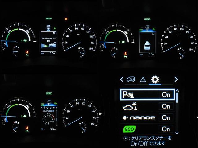 ロイヤルラウンジSP 4WDモデリスタパーソナルカスタマイズサドルタンバンブー本杢フルパーテーションエクストラキャビネット冷蔵庫リヤエンターテイメント24型ディスプレイ後席リラクゼーションシート集中コントロールタッチパネル(5枚目)