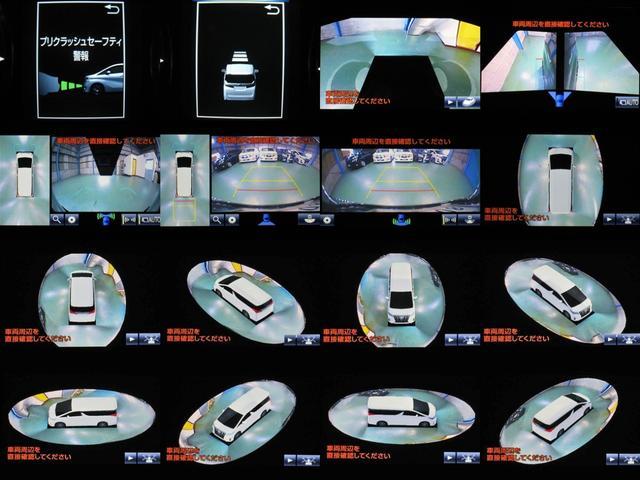 ロイヤルラウンジSP 4WDモデリスタパーソナルカスタマイズサドルタンバンブー本杢フルパーテーションエクストラキャビネット冷蔵庫リヤエンターテイメント24型ディスプレイ後席リラクゼーションシート集中コントロールタッチパネル(6枚目)