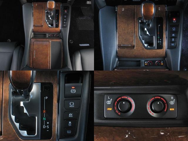 ロイヤルラウンジSP 4WDモデリスタパーソナルカスタマイズサドルタンバンブー本杢フルパーテーションエクストラキャビネット冷蔵庫リヤエンターテイメント24型ディスプレイ後席リラクゼーションシート集中コントロールタッチパネル(8枚目)