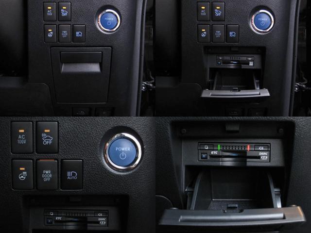 ロイヤルラウンジSP 4WDモデリスタパーソナルカスタマイズサドルタンバンブー本杢フルパーテーションエクストラキャビネット冷蔵庫リヤエンターテイメント24型ディスプレイ後席リラクゼーションシート集中コントロールタッチパネル(10枚目)