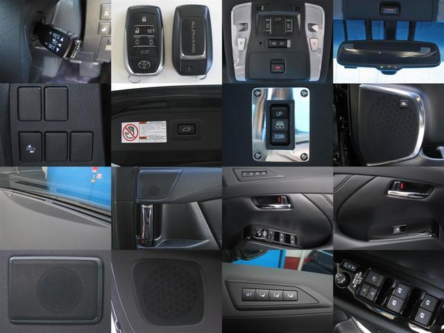 ロイヤルラウンジSP 4WDモデリスタパーソナルカスタマイズサドルタンバンブー本杢フルパーテーションエクストラキャビネット冷蔵庫リヤエンターテイメント24型ディスプレイ後席リラクゼーションシート集中コントロールタッチパネル(11枚目)