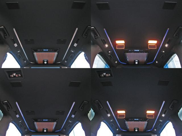 ロイヤルラウンジSP 4WDモデリスタパーソナルカスタマイズサドルタンバンブー本杢フルパーテーションエクストラキャビネット冷蔵庫リヤエンターテイメント24型ディスプレイ後席リラクゼーションシート集中コントロールタッチパネル(17枚目)
