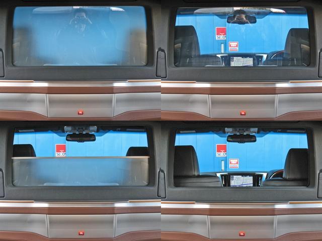 ロイヤルラウンジSP 4WDモデリスタパーソナルカスタマイズサドルタンバンブー本杢フルパーテーションエクストラキャビネット冷蔵庫リヤエンターテイメント24型ディスプレイ後席リラクゼーションシート集中コントロールタッチパネル(23枚目)