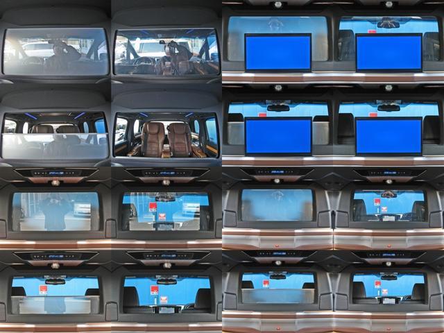ロイヤルラウンジSP 4WDモデリスタパーソナルカスタマイズサドルタンバンブー本杢フルパーテーションエクストラキャビネット冷蔵庫リヤエンターテイメント24型ディスプレイ後席リラクゼーションシート集中コントロールタッチパネル(24枚目)