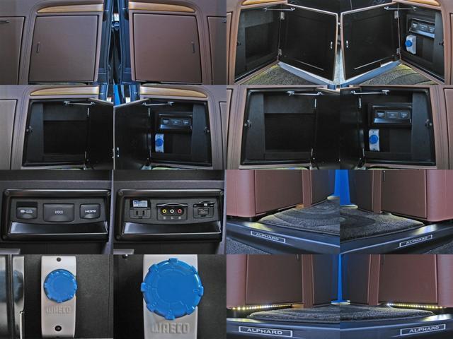ロイヤルラウンジSP 4WDモデリスタパーソナルカスタマイズサドルタンバンブー本杢フルパーテーションエクストラキャビネット冷蔵庫リヤエンターテイメント24型ディスプレイ後席リラクゼーションシート集中コントロールタッチパネル(29枚目)