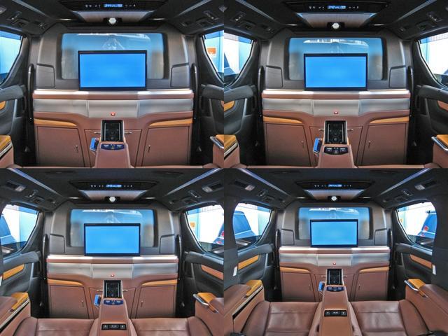 ロイヤルラウンジSP 4WDモデリスタパーソナルカスタマイズサドルタンバンブー本杢フルパーテーションエクストラキャビネット冷蔵庫リヤエンターテイメント24型ディスプレイ後席リラクゼーションシート集中コントロールタッチパネル(38枚目)