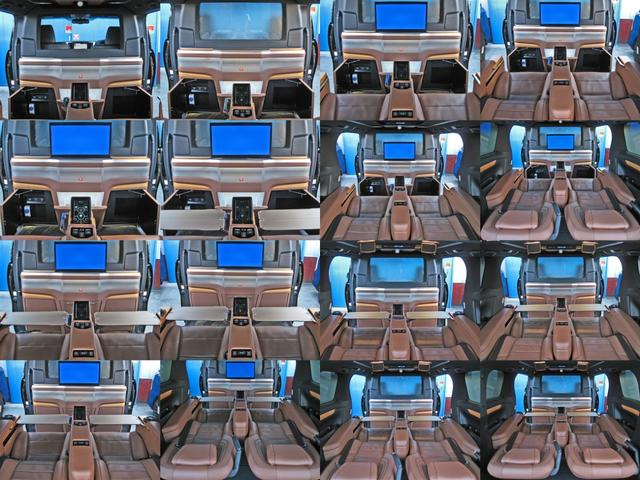 ロイヤルラウンジSP 4WDモデリスタパーソナルカスタマイズサドルタンバンブー本杢フルパーテーションエクストラキャビネット冷蔵庫リヤエンターテイメント24型ディスプレイ後席リラクゼーションシート集中コントロールタッチパネル(54枚目)