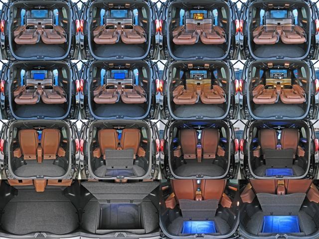 ロイヤルラウンジSP 4WDモデリスタパーソナルカスタマイズサドルタンバンブー本杢フルパーテーションエクストラキャビネット冷蔵庫リヤエンターテイメント24型ディスプレイ後席リラクゼーションシート集中コントロールタッチパネル(57枚目)