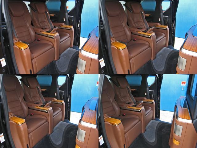 ロイヤルラウンジSP 4WDモデリスタパーソナルカスタマイズサドルタンバンブー本杢フルパーテーションエクストラキャビネット冷蔵庫リヤエンターテイメント24型ディスプレイ後席リラクゼーションシート集中コントロールタッチパネル(62枚目)