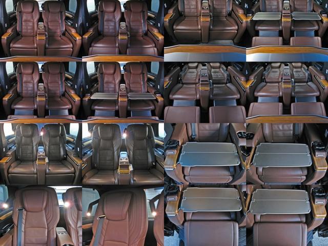 ロイヤルラウンジSP 4WDモデリスタパーソナルカスタマイズサドルタンバンブー本杢フルパーテーションエクストラキャビネット冷蔵庫リヤエンターテイメント24型ディスプレイ後席リラクゼーションシート集中コントロールタッチパネル(72枚目)