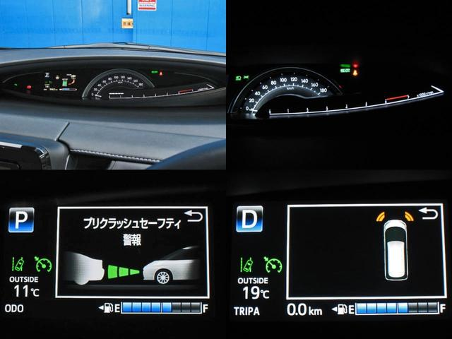 アエラス プレミアム-G 4WD プリクラッシュセーフティレーンディパーチャーアラート9型SDナビ11.2型後席ディスプレイFSBモニタクリアランスソナ半革快適温熱シート電動格納3シートクルーズコントロール寒冷地ATハイビーム(21枚目)