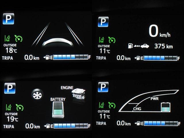 アエラス プレミアム-G 4WD プリクラッシュセーフティレーンディパーチャーアラート9型SDナビ11.2型後席ディスプレイFSBモニタクリアランスソナ半革快適温熱シート電動格納3シートクルーズコントロール寒冷地ATハイビーム(22枚目)